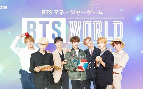 BTSを最高のアーティストへと導くマネージャーゲーム「BTS WORLD」が本日18時に配信!