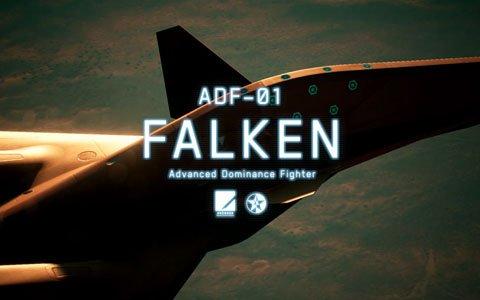 「エースコンバット7 スカイズ・アンノウン」DLC第2弾が配信!ADF-01 FALKENがプレイアブル機体に追加