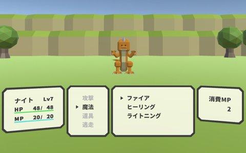 VRゲーム「クインズナイト」が東京ゲームショウ2019に出展決定!本編の冒頭部分がプレイ可能