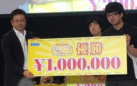 プロ大会「ぷよぷよチャンピオンシップ SEASON2 6月大会」はdelta選手が優勝!8月大会は東京と大阪で開催