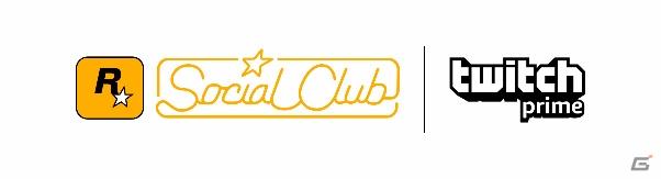 「GTAオンライン」と「レッド・デッド・オンライン」で特別特典が獲得できる「SOCIAL CLUB×TWITCH PRIME」が開始