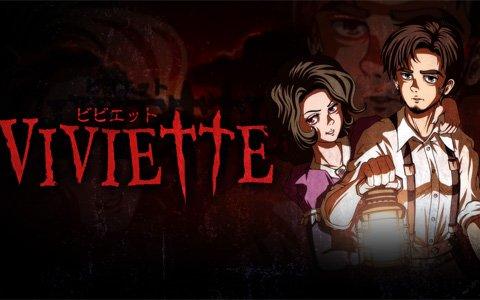 恐怖感がいっぱいのホラーパズル「ビビエット」が7月11日よりSwitchで配信!