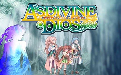 神と精霊による神域の冒険を描く大長編RPG「アスディバインディオス」がSwitch向けに配信スタート