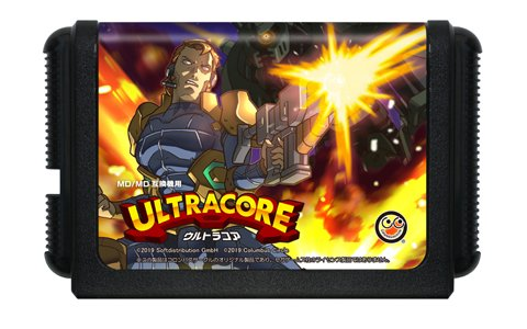 MD/MD互換機用ソフト「ULTRACORE」が9月末に発売!幻の洋ゲー「HARDCORE」が25年の時を経てカセットとして蘇る