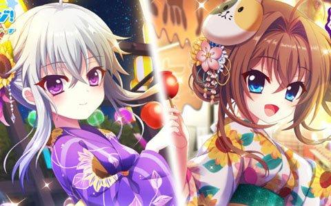 「Re:ステージ!プリズムステップ」で式宮碧音と一条瑠夏の艶やかな浴衣姿の限定☆4が登場!
