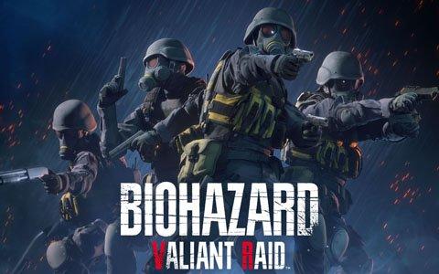 「BIOHAZARD VALIANT RAID」の事前予約が開始!オープンした特設サイトではPVも公開