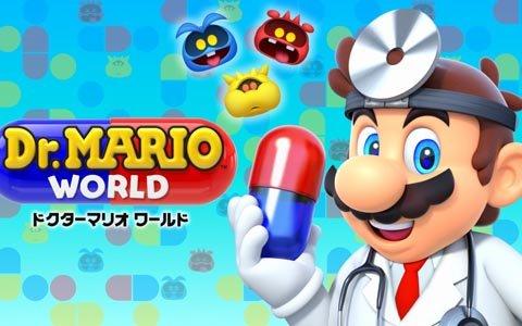 往年の名作パズルゲームを題材にした「ドクターマリオ ワールド」が本日配信!