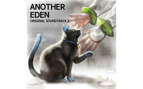「アナザーエデン 時空を超える猫」第三弾サウンドトラックのデジタル配信がスタート!