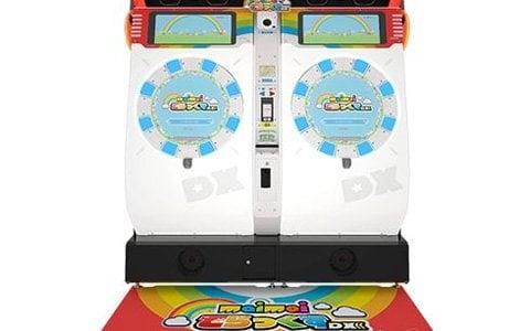 アーケード音楽ゲーム「maimai でらっくす」が本日より稼働開始!マップシステムやデータ対戦などの新機能を搭載