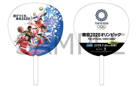 「東京2020オリンピック The Official Video Game」全国5か所で体験会の実施が決定!