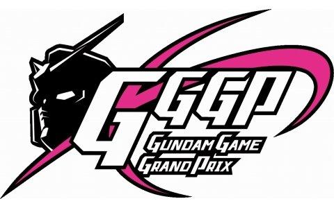 賞金総額300万円のガンダムゲーム大会「GGGP2019」の大会エントリー受付が開始