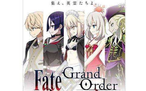 「Fate/Grand Order Duel -collection figure-」シリーズ第7弾が発売!