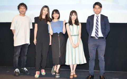 ゲーム、イベント、劇場版などに関する新情報が届けられた「バンドリ!夏の大発表会 2019」レポート