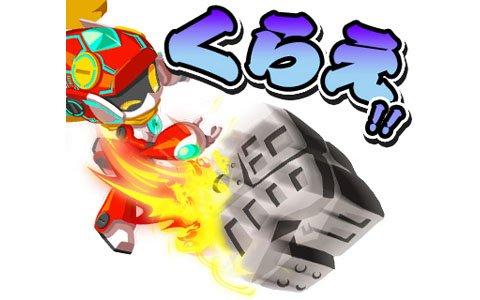 「SCRAP RUSH!!」一人でがっつり遊べるチャレンジモードも入った新体験版が配信