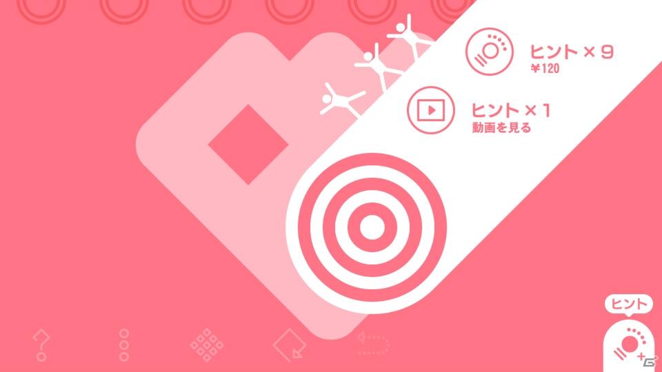 iOS/Android「ペイントアウト!」が7月28日に配信!反転塗りが独自のパズル性を生み出す一筆書き風パズル