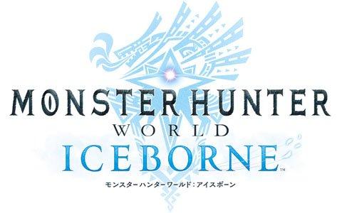 「モンスターハンターワールド:アイスボーン オリジナル・サウンドトラック」が9月25日に発売決定!