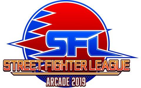 「ストリートファイターリーグ:Arcade 2019 powered by TAITO」の決勝大会が7月28日に開催!