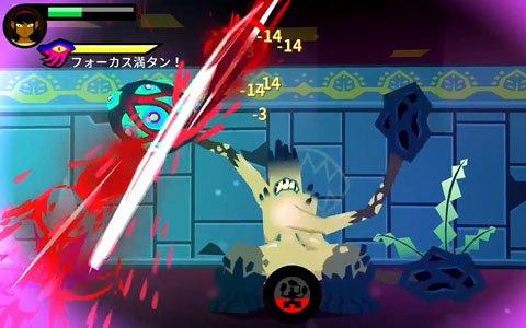 Switch「SEVERED-セヴァード-」が本日配信!切断した部位を収集して強くなる斬撃アクション