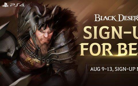 PS4版「黒い砂漠」のベータテストが8月9日より開催!登録者全員に限定ペットがプレゼント