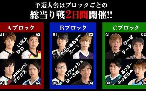 「パズドラチャンピオンズカップ TOKYO GAME SHOW 2019」が開催!8月11日・12日には予選大会の生配信も