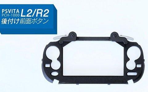 クラウドファンディングに成功した初期型PS Vita用のL2/R2後付け前面ボタンの一般販売予約受付がスタート