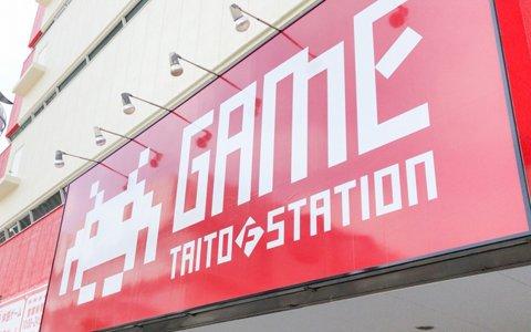 青森・八戸市で「タイトーFステーション 八戸店」が8月10日にグランドオープン!
