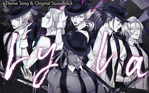 「蛇香のライラ ~Allure of MUSK~」主題歌&サウンドトラックのジャケットイラストが公開!