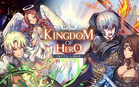 タクティクスバトルRPG「キングダム オブ ヒーロー」の事前登録が開始!