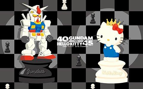 「ガンダムvsハローキティ」チェスデザインコラボグッズが登場!Twitter投稿キャンペーンなども開催