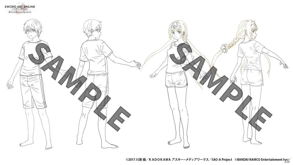「SAOアリシゼーション リコリス」オリジナルヒロインのメディナ(CV:岡咲美保)が登場する最新PVが公開!