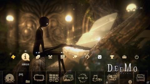 「DEEMO -Reborn-」の発売日が11月21日に決定!60以上の楽曲を収録したフル3Dリメイク作品