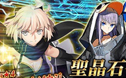 「Fate/Grand Order」★5アルトリア・ペンドラゴン(ルーラー)や★4オキタ・J・ソウジが登場するピックアップ召喚が開催!