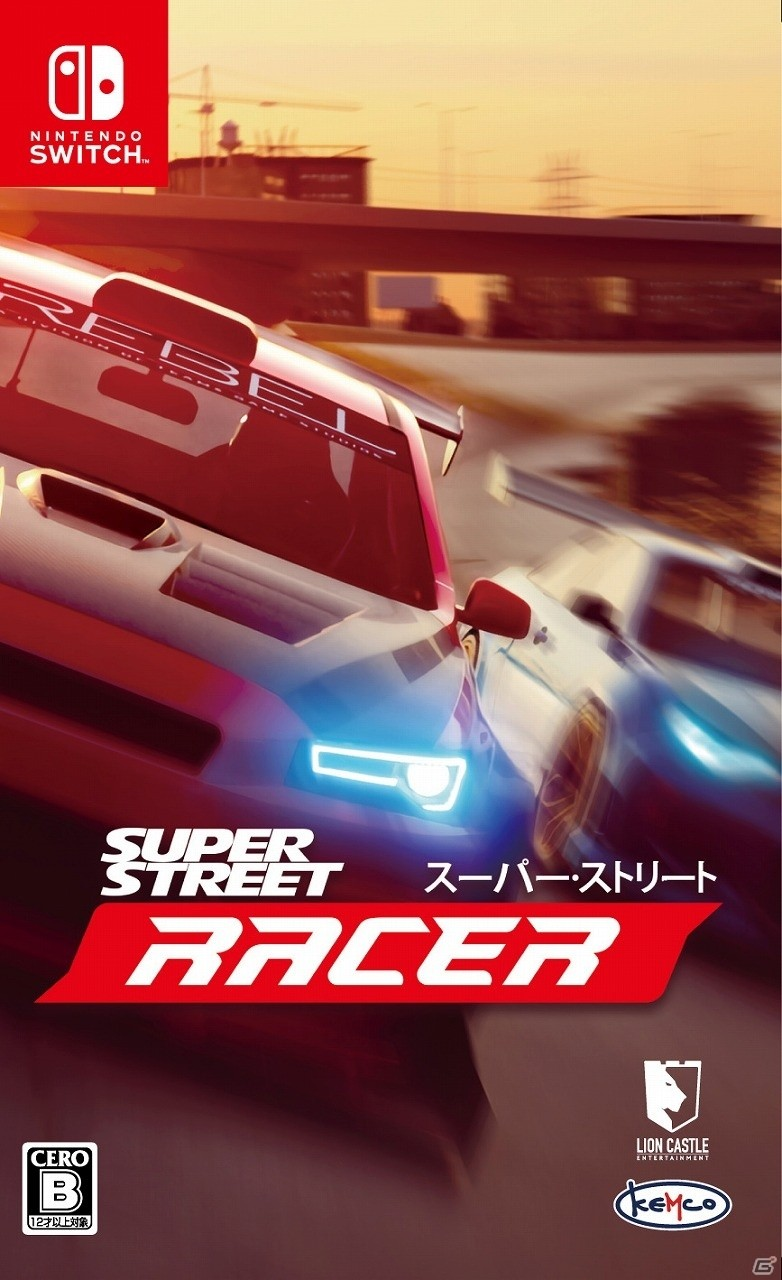 PS4「スーパー・ストリート: The Game」とSwitch「スーパー・ストリート: Racer」が11月14日に発売決定!