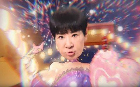 「放置少女」放置しすぎると和田アキ子さんになっちゃう?!TVCM「寝てても少女は強くなる」篇がWEBで公開