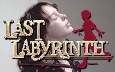「Last Labyrinth」ステファニー・ヨーステンさんが歌うメインテーマ曲のフルバージョン映像が公開!