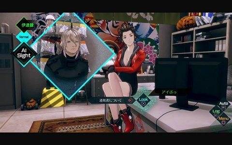 「AI: ソムニウム ファイル」聞き取りなどを行い情報を集める「捜査パート」の紹介トレーラーが公開!