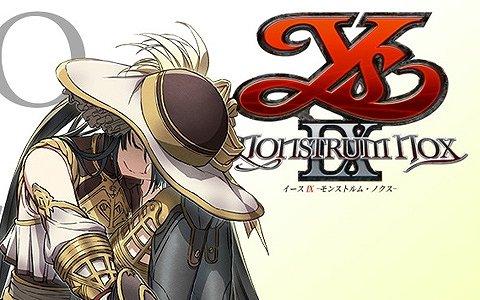 TGS2019に日本ファルコムが出展!「イースIX -Monstrum NOX-」の最速試遊やjdkスペシャルLIVEが実施