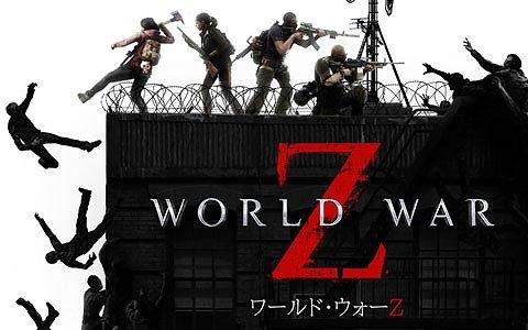 「WORLD WAR Z」PS4日本語版がTGS2019にプレイアブル出展!映画さながらの新PVも公開