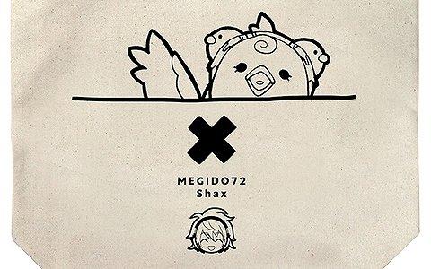 TGS2019にて「メギド72」の新グッズが先行発売!描き下ろしイラストが使用されたトートバッグなどがラインナップ