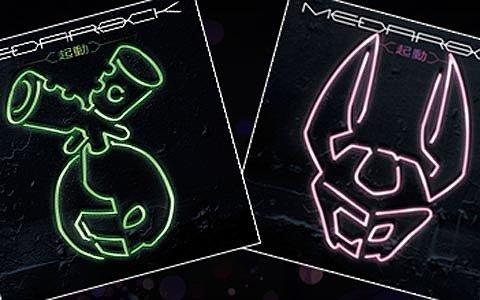 メダロットのアレンジサウンドトラックCD「MEDAROCK~起動~」が10月上旬に発売!