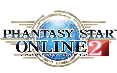 「ファンタシースターオンライン2」のステージイベントがTGS2019で実施決定!大型コラボ情報も発表予定