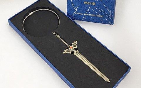 「ファイアーエムブレム」シリーズより封印の剣&夜刀神のキーホルダーが11月下旬に発売!