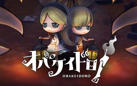TGS2019 ハピネットブースのステージイベントが生配信決定!「オバケイドロ!」のゲーム紹介ステージも実施