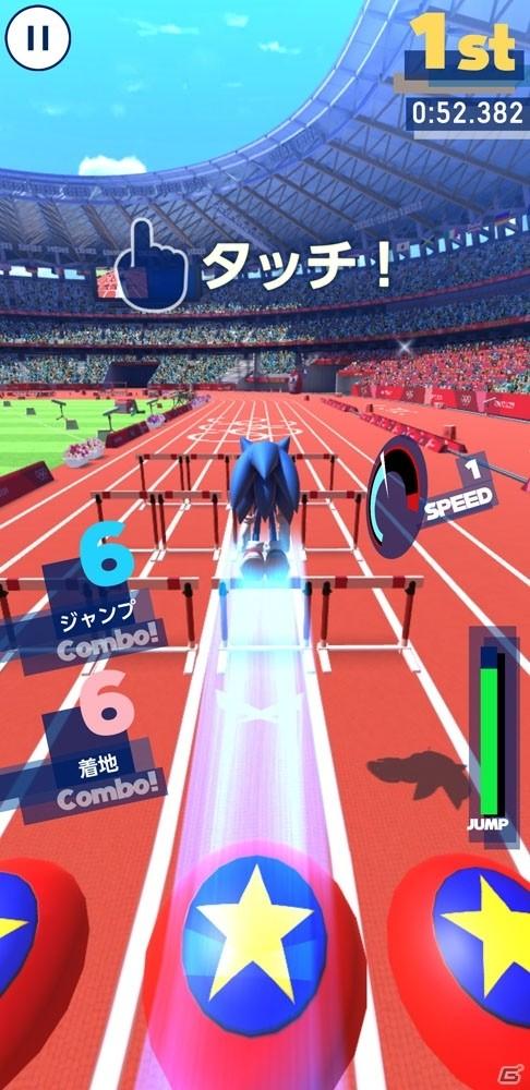 400mハードル、トラップ射撃、フェンシングが楽しめる「ソニック AT 東京2020オリンピック」のTGS2019試遊版を先行プレイ!