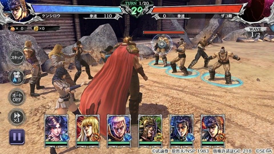 「北斗の拳 LEGENDS ReVIVE」世紀末覇者「拳王」が登場するランキングガチャが実施!