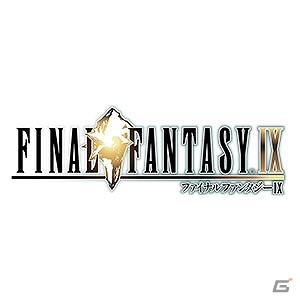 スクウェア・エニックス、PS Store&ニンテンドーeショップにてTGSセールを実施!