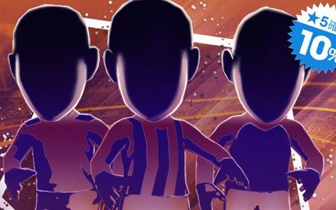 「サカつくRTW」15歳のころから「神童」と呼ばれる北欧の天才MFなど、新★5選手が登場するピックアップスカウトが開催!
