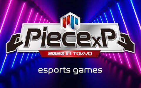 JTBコミュニケーションデザインがeスポーツ大会「Piece×P」を2020年8月にZepp DiverCity TOKYOで開催