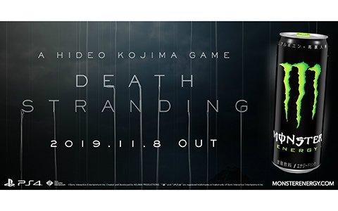 「DEATH STRANDING」にモンスターエナジーが登場!TGS2019にてコラボTシャツなどが当たるキャンペーンも実施中