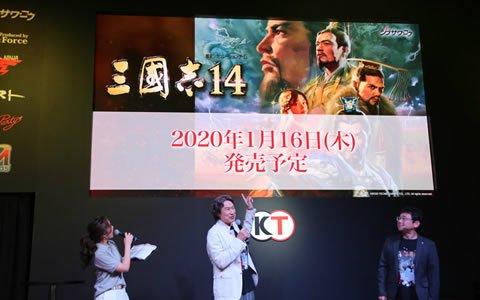 新要素「施策」の詳細や実機でのデモプレイが行われた「三國志14」のステージをレポート【TGS2019】